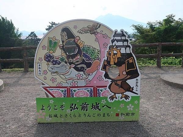 IMG_047弘前城與岩木山.jpg