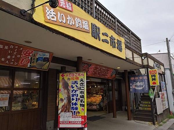 IMG_004駅二市場.jpg