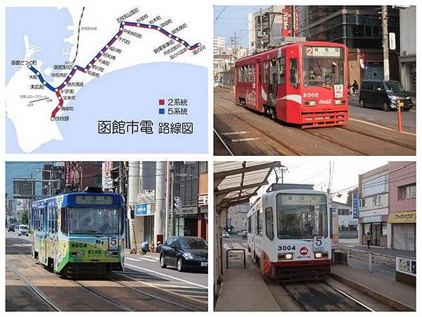 IMG_006函館市電.jpg