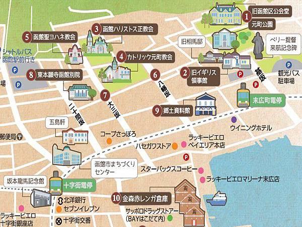 IMG_007元町散策地圖.jpg