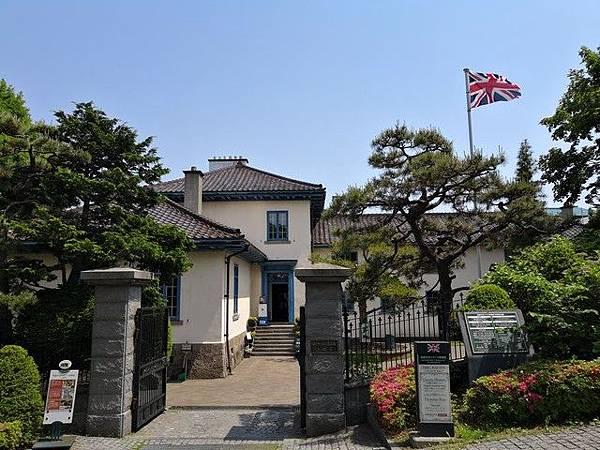 IMG_021舊英國領事館.jpg