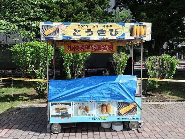 IMG_008烤玉米.jpg