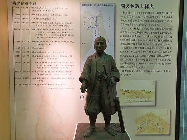 IMG_011樺太關係資料館.jpg