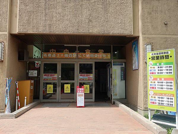 IMG_024中央食堂.jpg