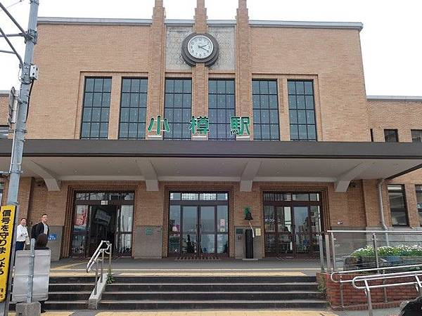 IMG_001小樽駅.jpg