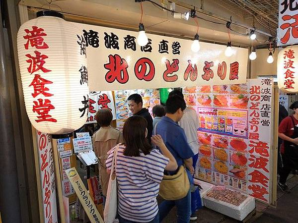 IMG_004滝波食堂.jpg