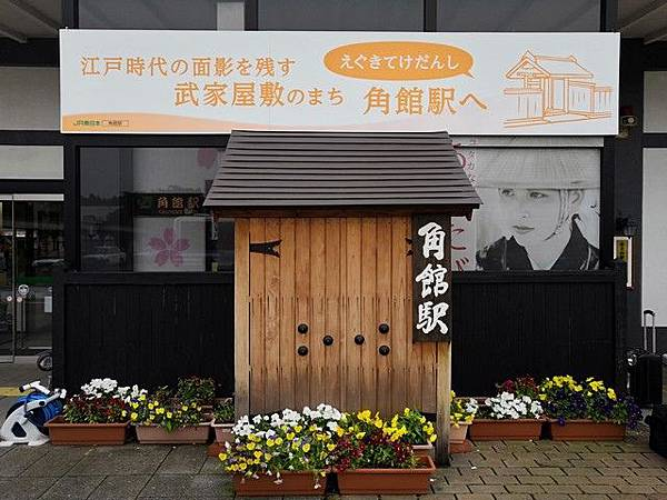 IMG_001角館駅.jpg