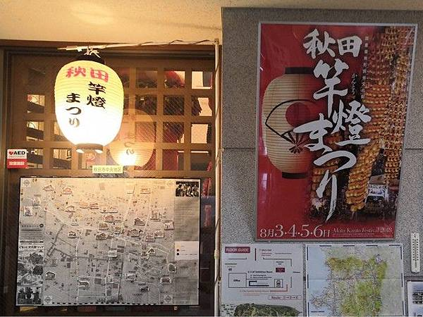 IMG_005秋田竿燈祭.jpg