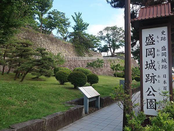 IMG_006盛岡城跡公園.jpg