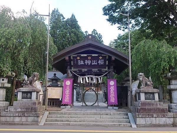 IMG_019櫻山神社.jpg