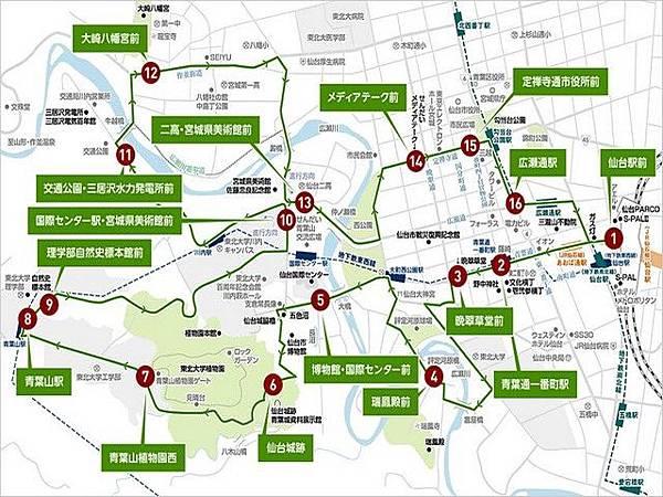 IMG_010仙台市巡迴巴士.jpg