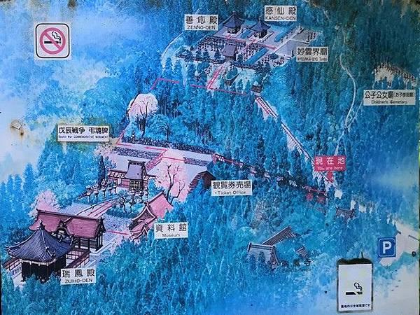 IMG_016瑞鳳殿散策地圖.jpg