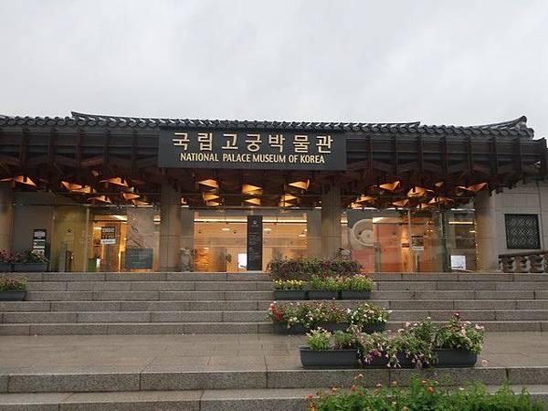 IMG_042國立古宮博物館.jpg