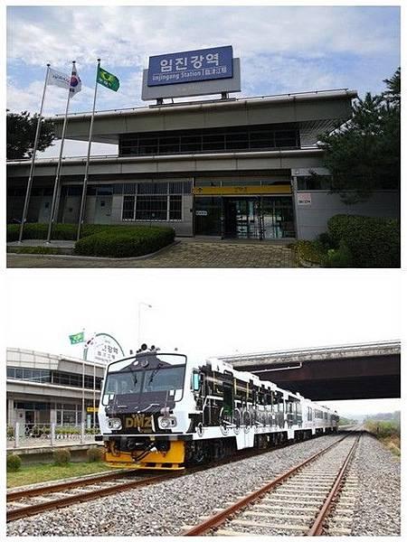 IMG_041臨津江火車站.jpg