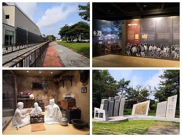 IMG_007韓戰博物館、紀念碑.jpg