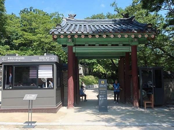 IMG_025昌慶宮側門入口.jpg