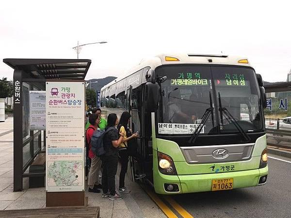 IMG_003加平循環巴士.jpg