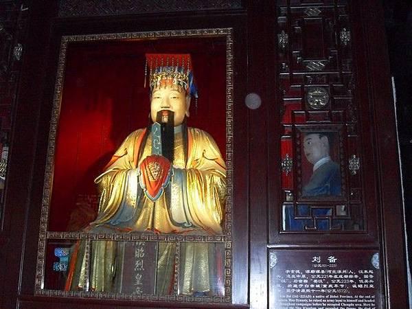 IMG_033漢昭烈廟.jpg