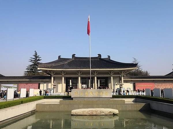 IMG_001陝西歷史博物館.jpg