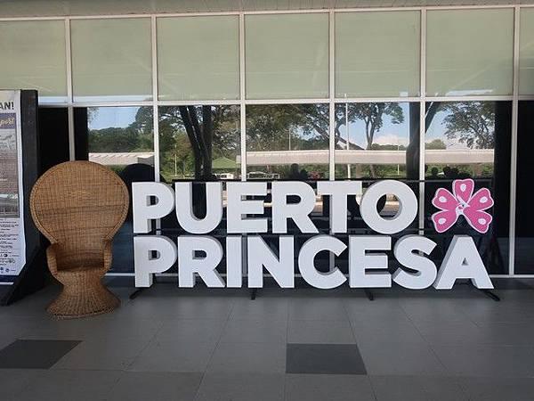 IMG_001公主港(Puerto Princesa).jpg
