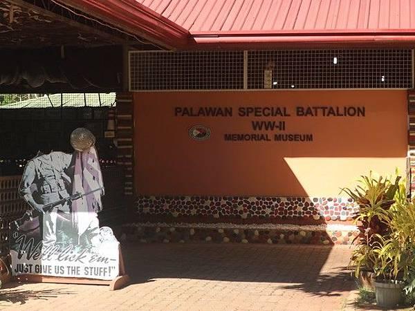 IMG_006巴拉望二戰博物館(World War II Special Battalion Museum).jpg