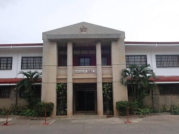 IMG_042巴拉望博物館(Palawan Museum).jpg