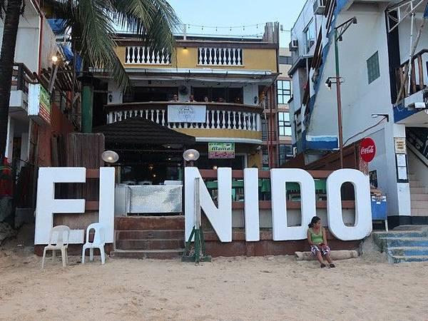 IMG_001愛妮島(El Nido).jpg