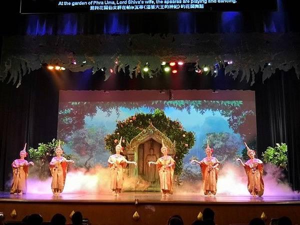 IMG_037泰國傳統舞蹈(Thai dances).jpg