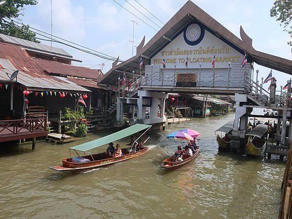 IMG_002丹嫩莎朵水上市場(Damnoen Saduak Floating Market).jpg