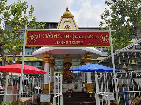 IMG_007毗濕奴神廟(Vishnu Temple).jpg