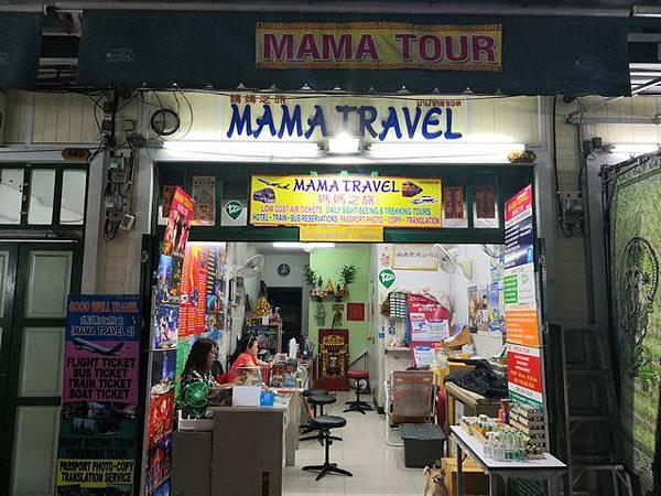 IMG_035媽媽之旅(Mama Tour).jpg