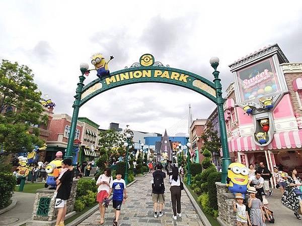 IMG_010小小兵樂園(Minion Park).jpg