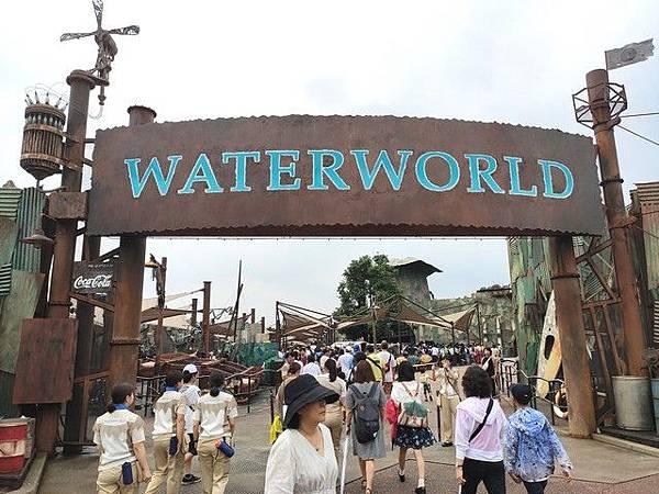 IMG_014水世界(WaterWorld).jpg