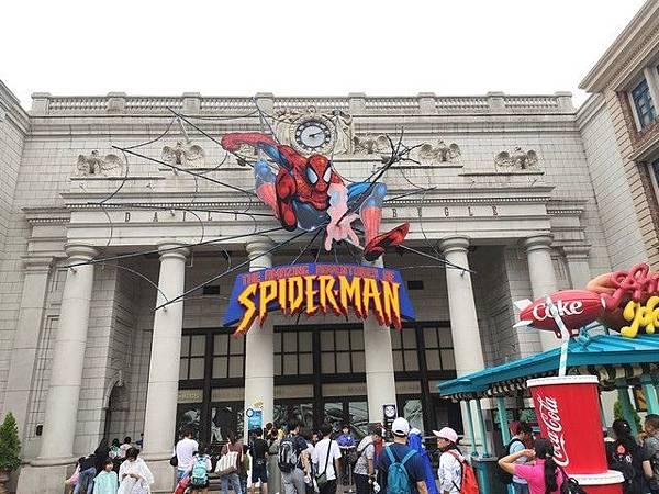 IMG_017蜘蛛俠(SpiderMan).jpg