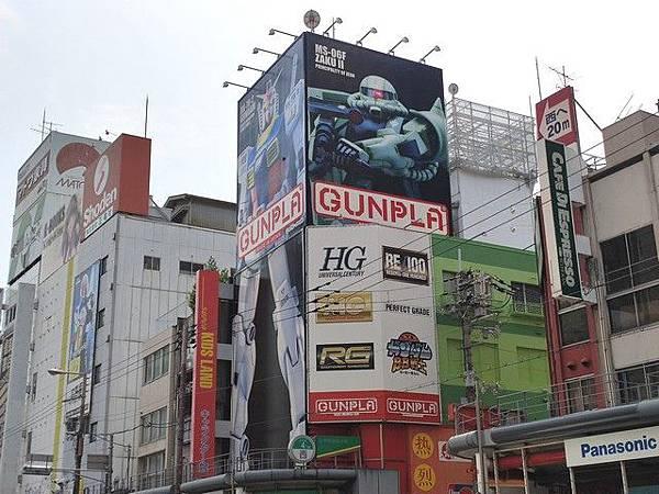 IMG_039日本橋電電街(DenDen Town).jpg