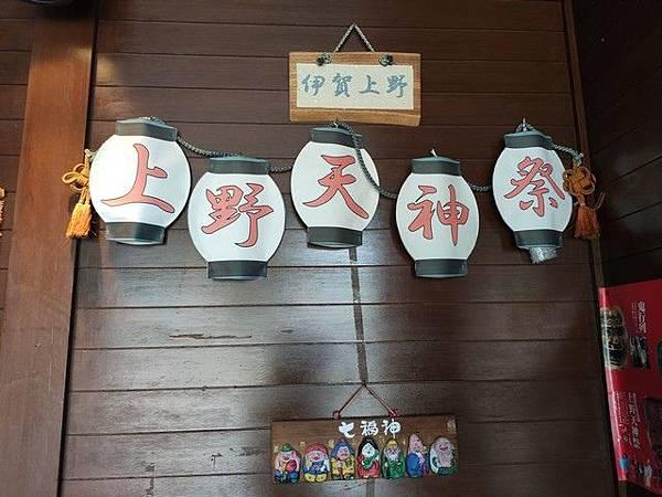 IMG_012上野天神祭.jpg