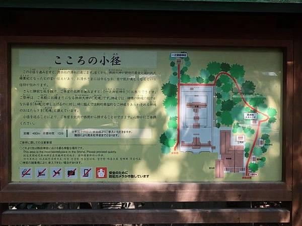 IMG_026心之小徑(こころの小徑).jpg