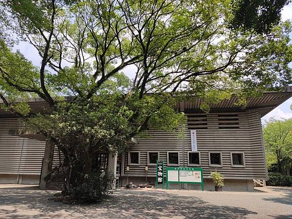 IMG_030熱田神宮文化殿・宝物館.jpg