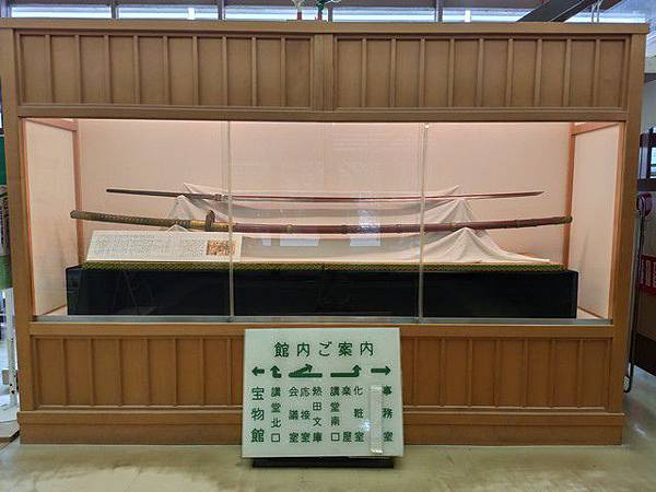 IMG_031熱田神宮寶刀.jpg