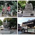 IMG_039弘法大師、人形供養塔、觀音池、鐘樓.jpg
