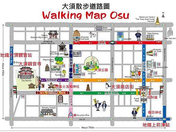 IMG_041大須散步地圖.jpg