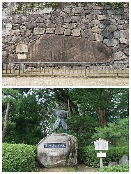 IMG_004清正石、清正公石曳きの像.jpg