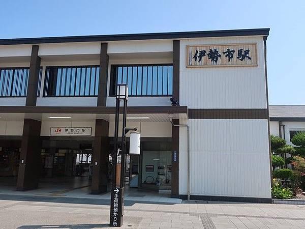 IMG_001伊勢市駅.jpg