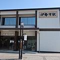 IMG_002伊勢市駅.jpg