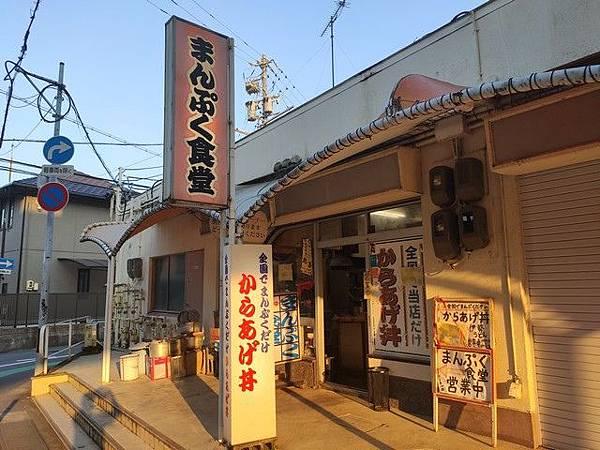 IMG_047宇治山田駅まんぷく食堂.jpg