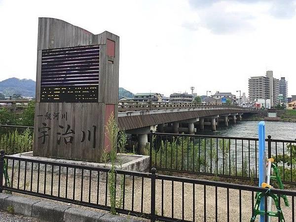 IMG_002宇治川.jpg