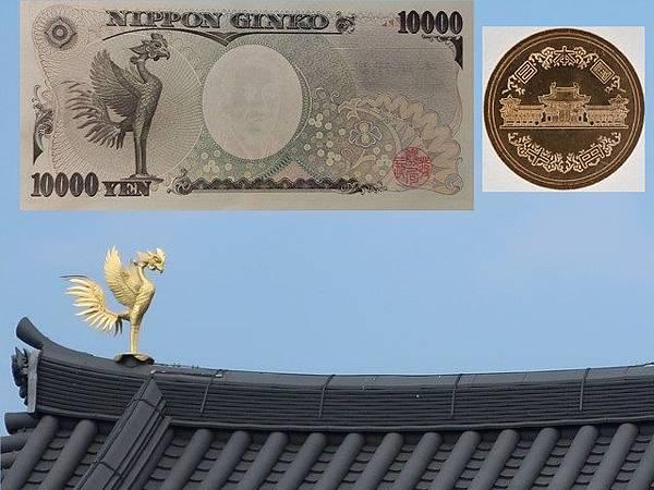 IMG_013鳳凰堂日円.jpg
