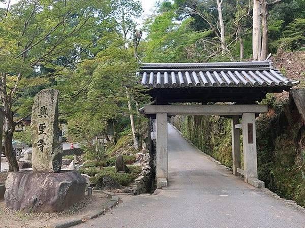 IMG_036興聖寺.jpg
