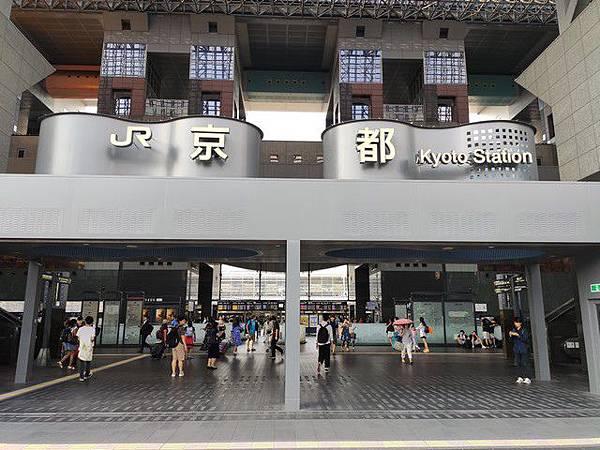 IMG_001京都駅.jpg
