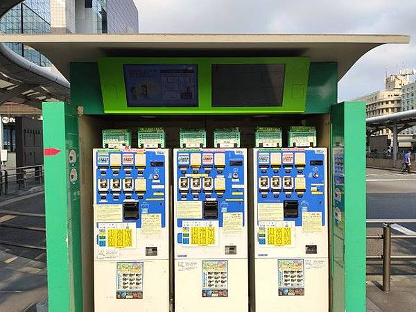 IMG_002京都巴士一日券販賣機.jpg
